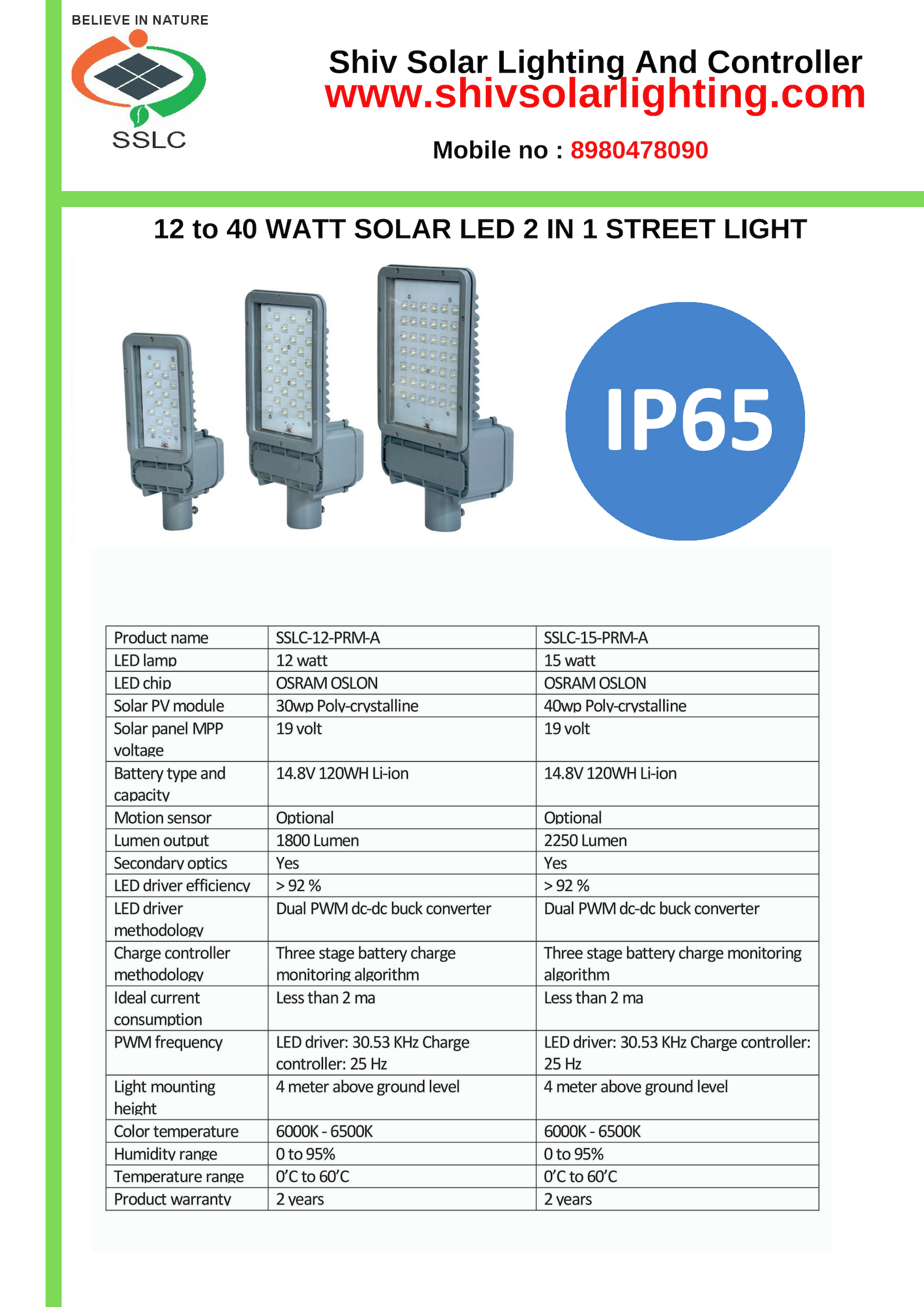integrated solar led street light manufacturer